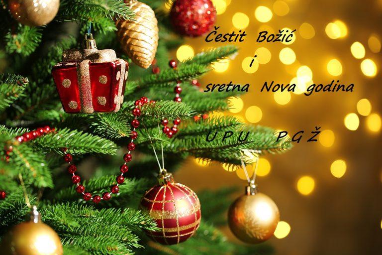 Čestit Božić i sretna nova godina!